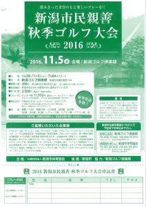 28_golg_aki-pdf_01
